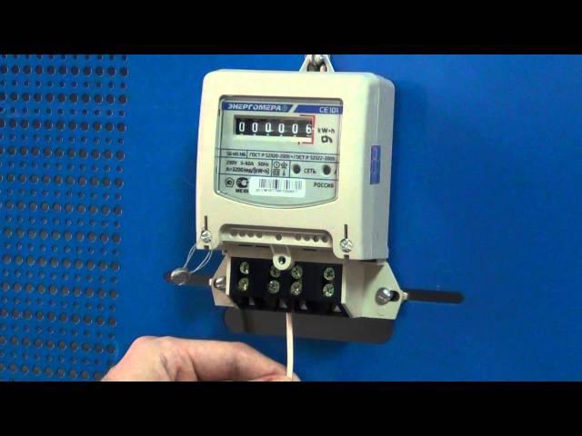 Замена электросчетчиков в СПБ