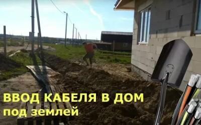 Подключение загородного дома к электросети Питер